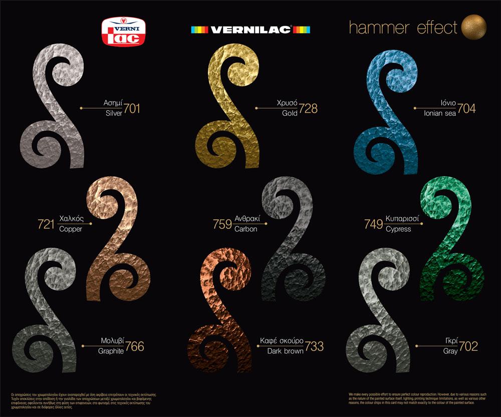 Hammer Effect απο την Vernilac και Chromolac My chroma