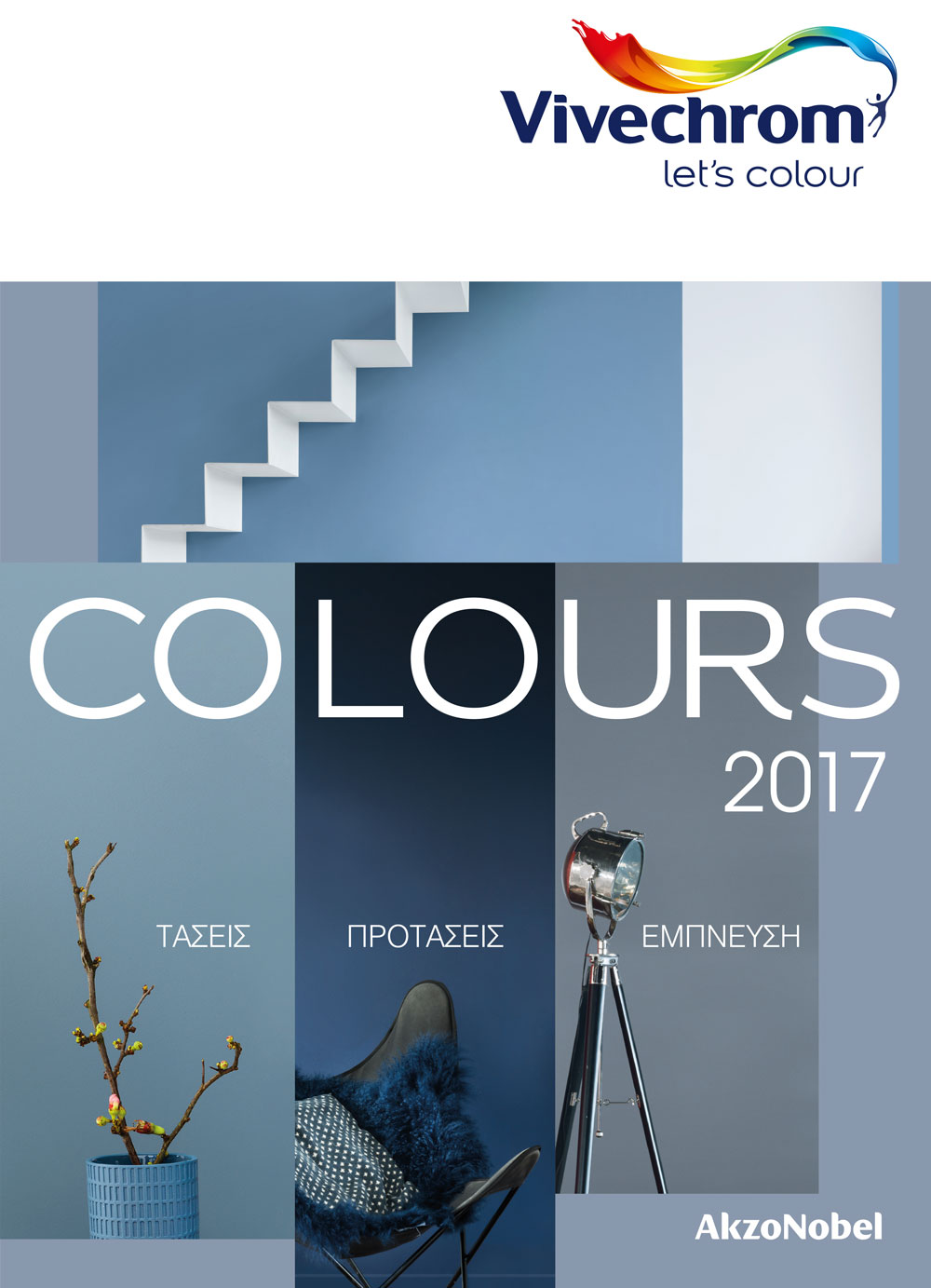 Vivechrom COLOURS 2017 coverlow2