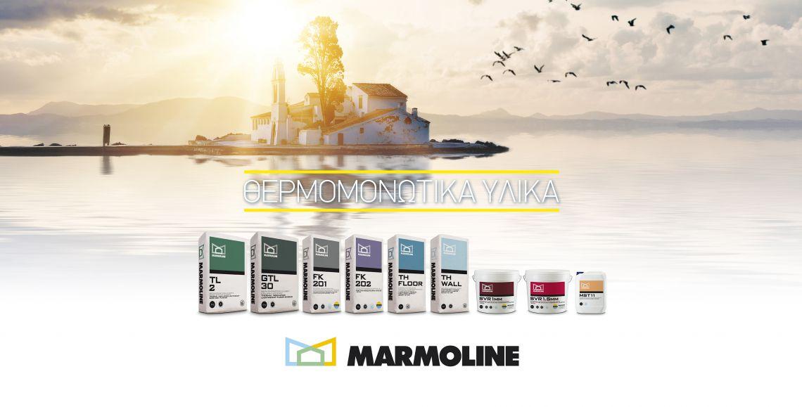 Marmoline
