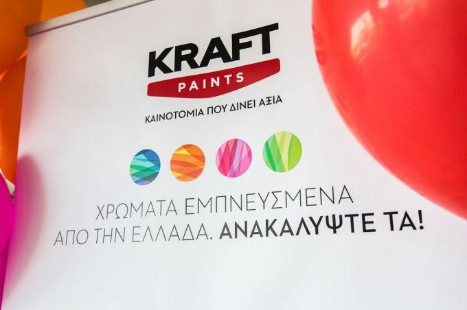 Με ελληνική σφραγίδα οι νέες βεντάλιες χρωμάτων της Kraft Paints.