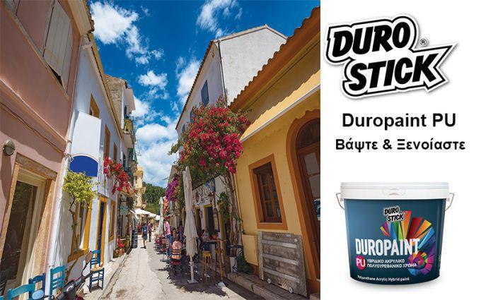 Duropaint-3-min