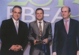 VITEX - «Βραβεία ΕΒΕΑ 2013»