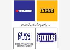 Επενδύσεις 1,2 εκατ. ευρώ από την YTONG-THRAKON