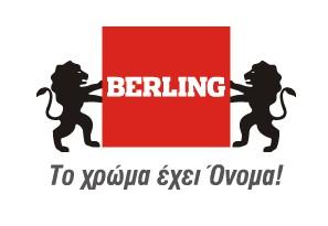 Berling Paints - Νέα Εποχή