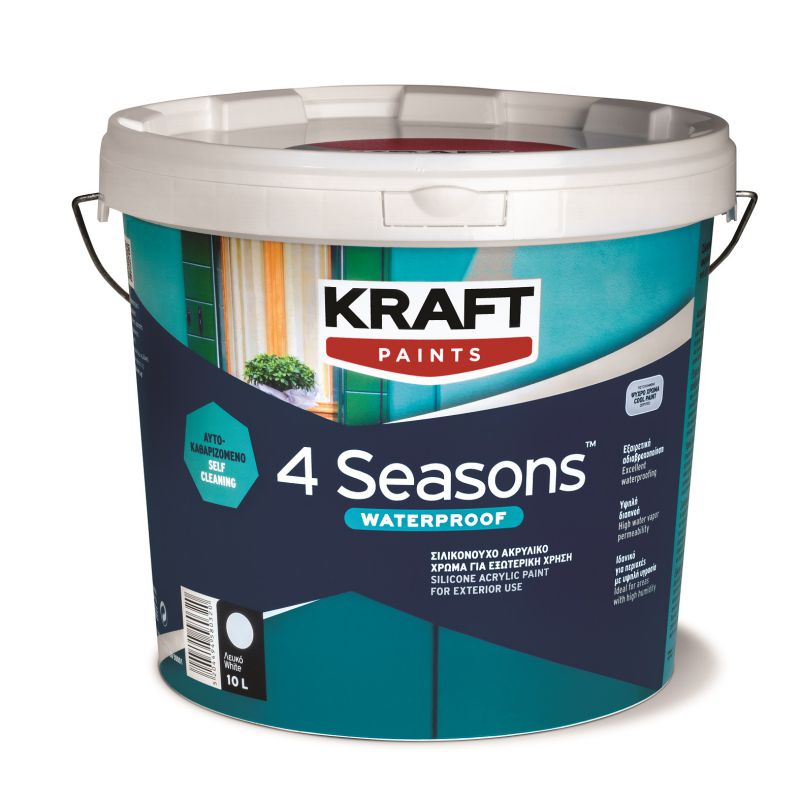 4 Seasons WATERPROOF