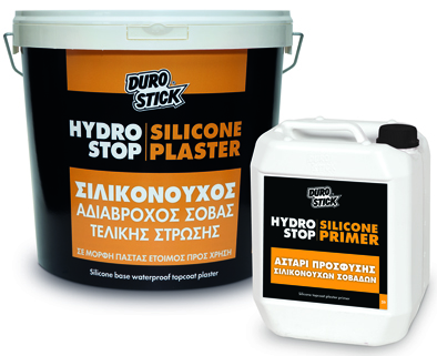 HYDROSTOP SILICONΕ PLASTER