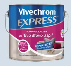 VIVECHROM EXPRESS