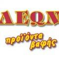 2090_logo-leon-1365505490-min