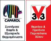 caparol-v33-B